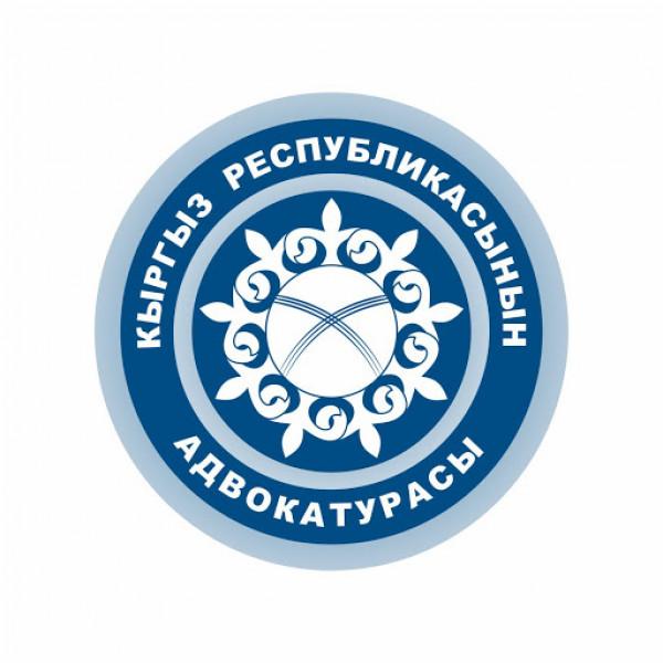 Токтоназарова Аида
