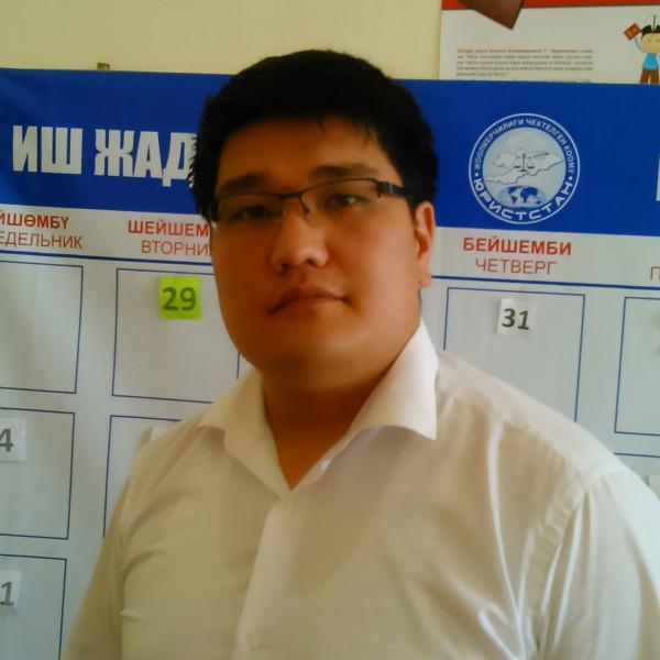 Жорокулов Максатбек