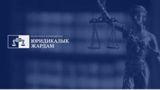 Правительством КР утверждены знаки символики подразделений Министерства юстиции КР