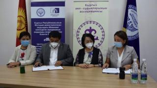 Министерство Юстиции Кыргызской Республики усиливается потенциал адвокатов, оказывающих правовую помощь для пострадавших от семейного насилия